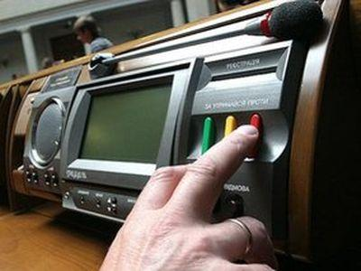 Депутатов лишили карточек: отставка правительства в опасности