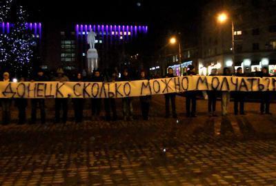 Донецким евромайданщикам начали оплачивать поездку в Киев
