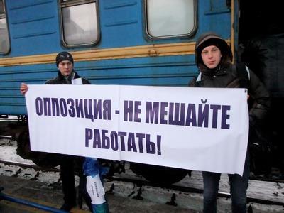 Из Донецка в Киев отправились 500 сторонников президента (ФОТО)