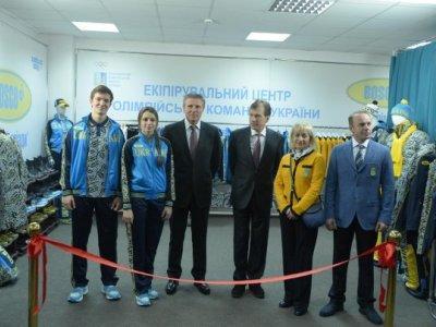 Украинские спортсмены-стиляги на Олимпиаду поедут в новой форме (ФОТО)