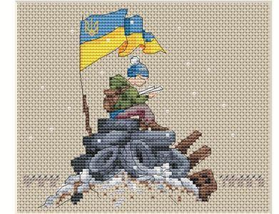Схема вышивки крестом для украины