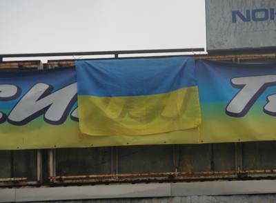 Донецк украшают украинской символикой (ФОТО)