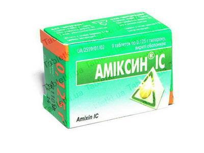 Директор аптеки в Киеве задержан за сбыт запрещенных препаратов, - Нацполиция - Цензор.НЕТ 3716