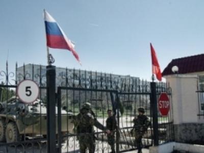Крым сдан: над всеми воинскими частями развеваются флаги РФ