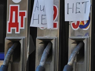 Бензин в Крыму можно купить лишь благодаря знакомствам (ВИДЕО)