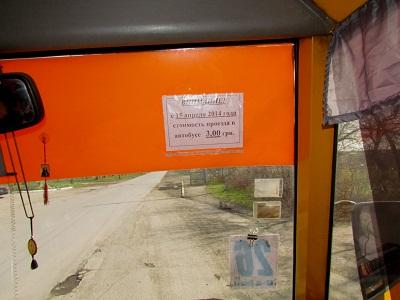В Торезе транспортники работают не по закону, а "по понятиям" (ФОТО)