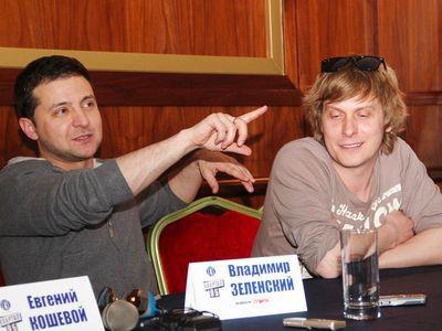 Владимир Зеленский и Степан Казанин после концертов в шахтёрской столице расслабляются, как умеют!