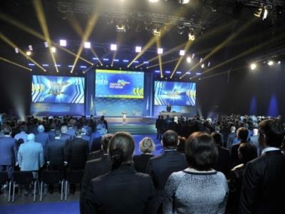 Онлайн-трансляция Чрезвычайного съезда Партии регионов в Донецке (ВИДЕО)