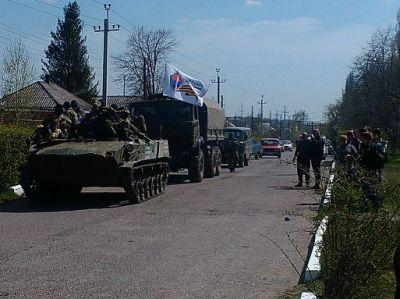Вооружённые люди на БМД беспрепятственно колесят по Донецкой области (ВИДЕО)