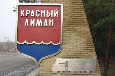 В ещё одном городе Донбасса дети завтра останутся дома