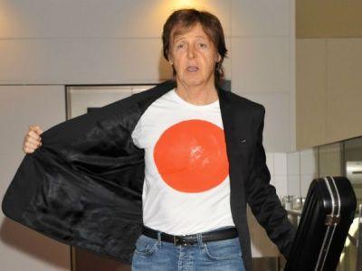 СМИ: В Японии госпитализирован Пол Маккартни (ВИДЕО)