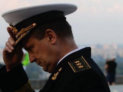 Украинский адмирал: Россия готовит морской удар