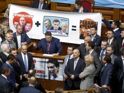 В ВР все в порядке: ищут агентов Кремля