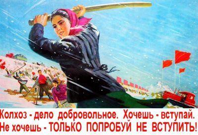 Назад, в прошлое: в ДНР возрождают колхозы!