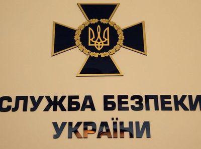 СБУ и ДНР опровергают