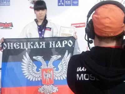 """Дончанка, выступавшая за Украину, вышла на награждение с флагом """"ДНР"""""""