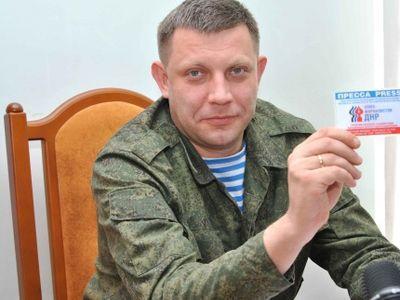 Захарченко согласен: в ДНР установили «день лжецов»