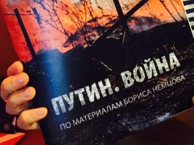 Взрывной доклад: как Россия спускалась в ад