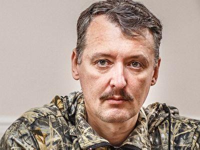Беглый Гиркин-Стрелков: Россия проигрывает, война неизбежна