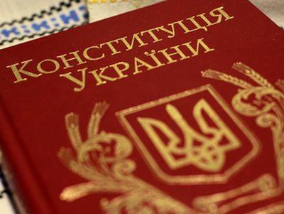 Президент Украины: мы должны надежно застраховаться от попыток врага использовать децентрализацию