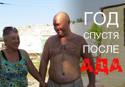 Корреспондент «Донбасса» побывал в сёлах, оказавшихся в зоне боевых действий при выводе украинских войск из Иловайска
