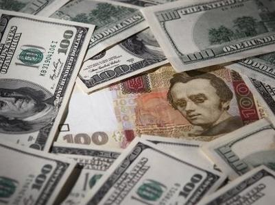 Курс валют на сегодня, 25 августа