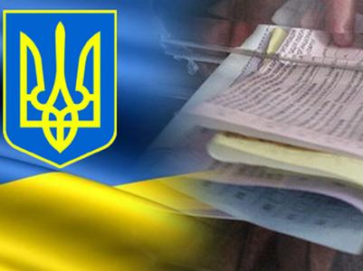 Если бы выборы состоялись сейчас, поменялись бы предпочтения украинцев?