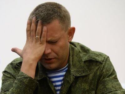Куда пропал Захарченко?