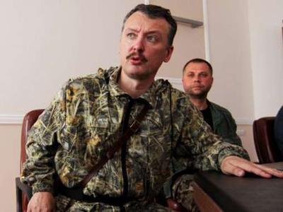 Чтобы убрать Стрелкова из Донбасса, охрана его связала,- Бородай