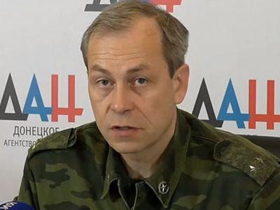 Сказочка от Басурина: в районе Авдеевки сражались ВСУ и украинские националисты