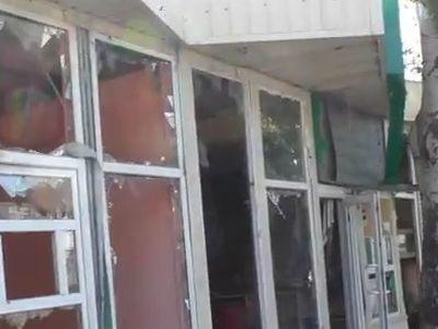 Израненный Донецк: Киевский проспект (ВИДЕО)