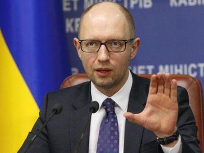 Яценюк выдвинул четыре требования к России