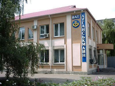 """На Луганщине нехватка продуктов и заоблачные цены, """"Луганскмлын""""  вывозит в Россию зерновые"""