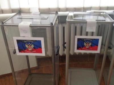 """У """"республик""""  новые требования к Украине"""
