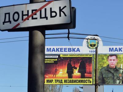 Как сегодня живет оккупированный Донецк (ВИДЕО)