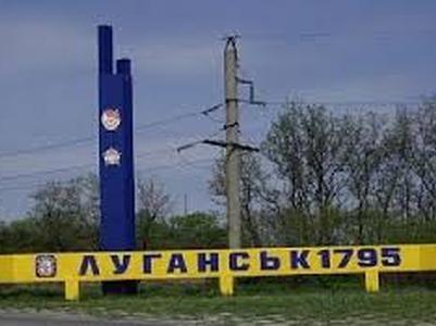 """Реалии """"ЛНР"""": безработица, рубли, заоблачные цены, двойные пенсии, нелюбовь к украинскому правительству и ненависть к оккупантам"""