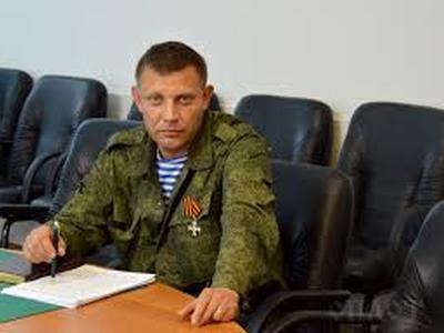 """Жители """"ДНР"""" замерзают из-за проворовавшегося руководства"""