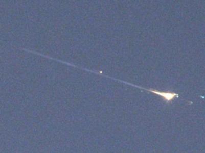 """НЛО, прилетевший с Луны, """"приземлился"""" в Индийском океане (ВИДЕО)"""