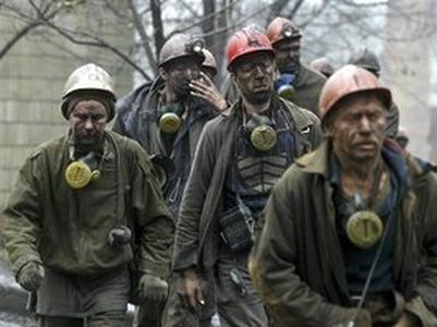 """""""ДНР"""" требуют от Украины погашения задолженности по зарплатам шахтеров"""