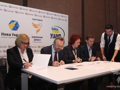Вчера в Киеве определили  12 шагов к миру, восстановлению и развитию Донбасса