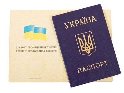 """В""""ДНР"""" не доехали фальшивые паспорта (ВИДЕО)"""
