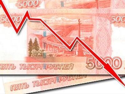 """Прогноз эксперта: Россия получит три крупных """"удара в спину"""