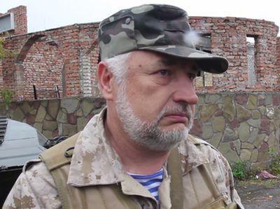 Губернатор Донетчины обиделся на Саакашвили