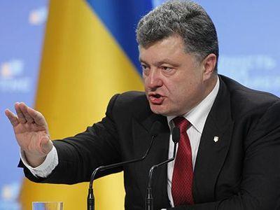 Специально для оккупантов - Порошенко поставил точку в вопросе децентрализации