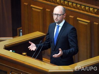 Яценюк согласился отчитаться перед Верховной Радой 16 февраля (ВИДЕО)