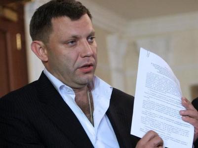 """В """"ДНР"""" будут приватизировать  «неотжатую» недвижимость, - ИС"""