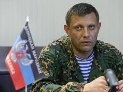 """Захарченко заверил, что в """"ДНР"""" нет  и не будет """"деукраинизации"""""""