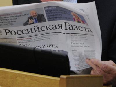 Российские СМИ пишут, что в Украине мог случиться государственный переворот