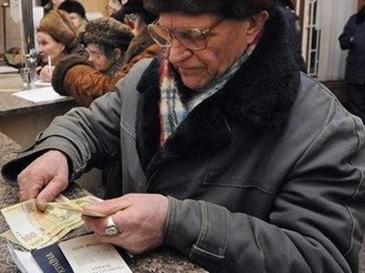 Расчет военной пенсии сегодня