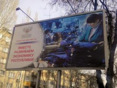 В центре  Донецка ДНРовцы создают иллюзию довоенной жизни, но реальность совсем иная